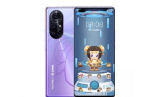 Huawei'in yeni ticari markası: Luban