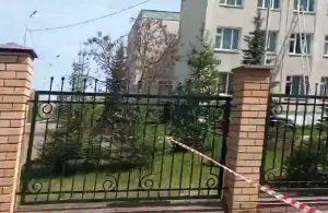 Kazan'da okula silahlı saldırı: Çok sayıda ölü var
