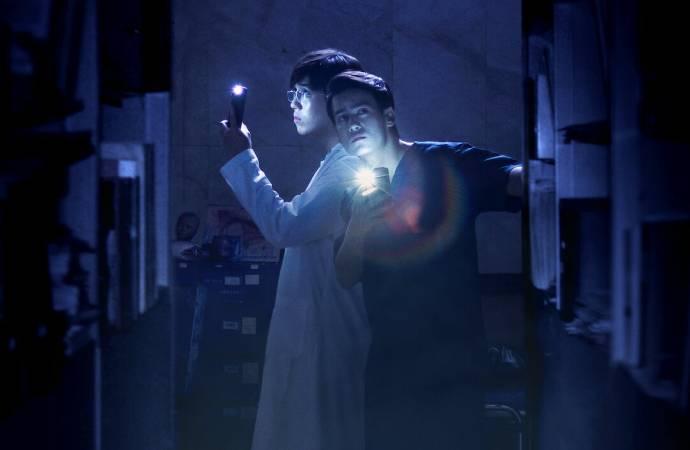 26 Mayıs - 'Ghost Lab'