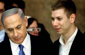 Yair Netanyahu'nun sosyal medya hesapları kapatıldı