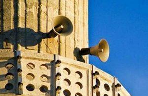 Suudi Arabistan'da yüksek ezan sesine kısıtlama getirildi