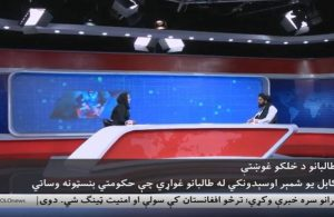Taliban yetkilisini ekrana çıkaran kadın spiker ülkeyi terk etti