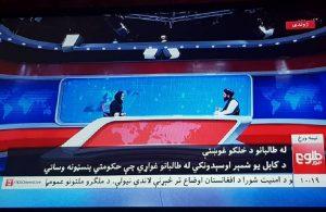Taliban itibar derdinde: Kadın sunucuları ekrana çıkardılar