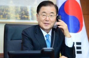 Güney Kore: ABD üslerini tahliye edilen Afganlar için kullanmak istiyor