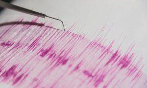 Güney Atlantik'te 7.5 şiddetinde deprem!