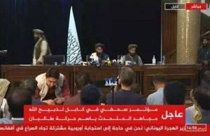 Taliban: Düşman istemiyoruz, kadın hakları şeriata göre olacak