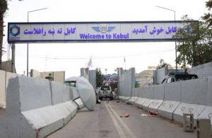 Katar: Kabil Havalimanı'na teknik destek sunmak için Türkiye ile iletişim halindeyiz