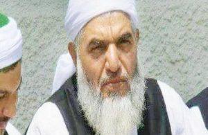 Yargıtay'ın 'rıza' gerekçesiyle beraat ettirdiği şeyhe 55 yıl hapis
